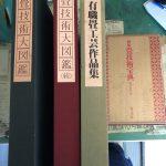 今は貴重な畳の書籍コレクション📚